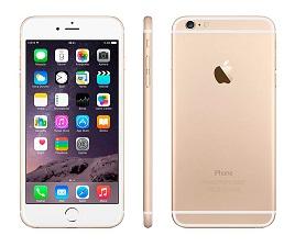 APPLE IPHONE 6S TEL�FONO M�VIL 4G 4.7''/DUAL-CORE/64GB/2GB RAM/12MP DORADO (E)