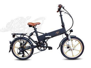 Bicicleta eléctrica Plegable Rocket