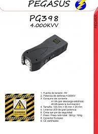 PEGASUS PG398 4000KV