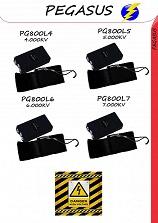 Nueva y pequeña defensa eléctrica PG800L 6.000kv