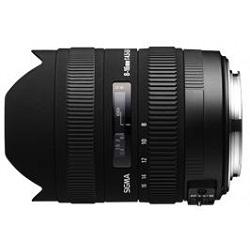 Sigma 8-16 mm f4.5-5.6 DC HSM