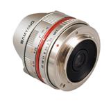 Samyang 7.5mm f/3.5 UMC Micro 4/3 (plata)
